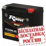 Мото аккумулятор RDrive eXtremal Gold YTX20HL-BS-2016