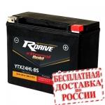 Гелевый мото аккумулятор RDrive eXtremal Gold YTX24HL-BS-2016