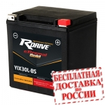 Гелевый мото аккумулятор RDrive eXtremal Gold YIX30L-BS-2016