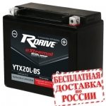 Мото аккумулятор RDrive eXtremal Silver YTX20L-BS-2016