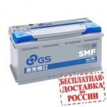 Аккумулятор GS SMF019 (L5, 95 EU)-2018