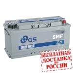 Аккумулятор GS SMF020 (L6, 110 EU)-2018