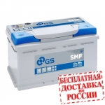 Аккумулятор GS SMF100 (LB3, 72 EU)-2018