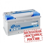 Аккумулятор GS SMF110 (LB4, 80 EU)-2018