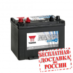 Лодочный аккумулятор YUASA MARINE M26-80-2017