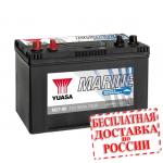 Лодочный аккумулятор YUASA MARINE M27-90