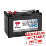 Лодочный аккумулятор YUASA MARINE M27-90-2017
