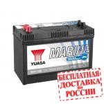 Лодочный аккумулятор YUASA MARINE M31-100 - 2019