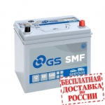 Аккумулятор GS SMF005 (60D23L)