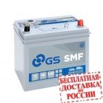 Аккумулятор GS SMF005 (60D23L)-2018
