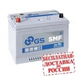 Аккумулятор GS SMF069 (85D26R)-2018