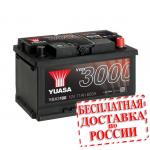 Аккумулятор YUASA YBX3100 (LB3, 71 EU)-2016