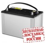 Аккумулятор GranCruise Standard 105D31L -2017