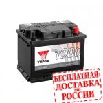 Аккумулятор YUASA YBX1027 (L2, 55 EU)-2017