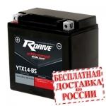 Гелевый мото аккумулятор RDrive eXtremal Silver YTX14-BS-2017