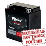 Гелевый мото аккумулятор RDrive eXtremal Silver YTX16-BS-2017