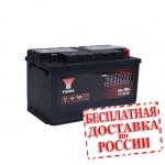 Аккумулятор YUASA YBX3115 (L4, 85 EU) - 2019