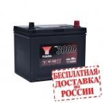 Аккумулятор YUASA YBX3205 (60D23L)