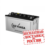 Аккумулятор GS YUASA PRODA NEO 120E41L (Япония)-2018