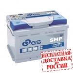 Аккумулятор GS SMF075 (LB2, 60 EU) - 2017