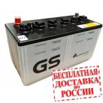 Аккумулятор GS YUASA HJ-140D38L - 2019
