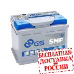 Аккумулятор GS SMF027 (L2, 62 EU)-2018