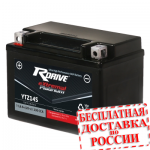 Мото аккумулятор RDrive eXtremal Platinum YTZ14S - 2018