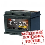 Аккумулятор RDrive PATRIOT DIESEL MF 075070L3 - 2019