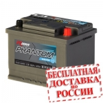 Аккумулятор RDrive PHANTOM WINTER SMF 56800 - 2019