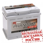Аккумулятор RDrive PHANTOM POWER SMF 062054LB2 - 2019