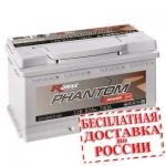 Аккумулятор RDrive PHANTOM POWER 082074LB4
