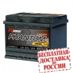 Аккумулятор RDrive PHANTOM DIESEL EDITION 060054L2