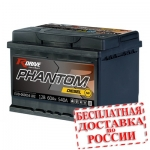 Аккумулятор RDrive PHANTOM DIESEL EDITION 060054LB2