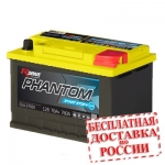 Аккумулятор RDrive PHANTOM  Start-Stop + AGM 57020 - 2019