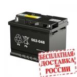 Аккумулятор GS YUASA EU-562-048 (Япония)