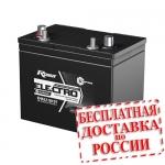 Лодочный аккумулятор RDRIVE ELECTRO MARINE EMA12-90 DT-2020