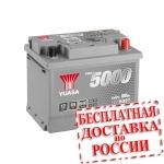 Аккумулятор YUASA YBX5027 (L2, 65 EU) - 2019