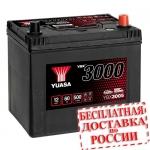 Аккумулятор YUASA YBX3005 (60D23L)-2020