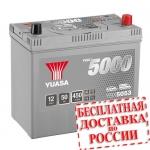 Аккумулятор YUASA YBX5053 (60B24L(S))-2020