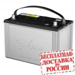 Аккумулятор GS YUASA HJ-D31L-2020