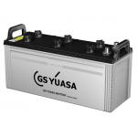 Аккумулятор GS YUASA PRODA X 195G51 (Япония)