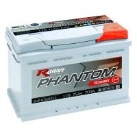 PHANTOM POWER SMF  - Усиленная версия (INCI GS YUASA)