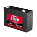AGM батарея для детских электромобилей RDriveJunior EV6-14-2019