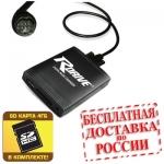 Hi-Fi MP3 адаптер HYUNDAY / KIA (13-pin)