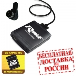 Hi-Fi MP3 адаптер R-Drive HYUNDAY / KIA 8-pin