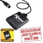 Hi-Fi MP3 адаптер Volvo HU