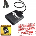 Hi-Fi MP3 адаптер R-Drive PIONEER
