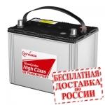 Аккумулятор GranCruise High Class 85D26L -2020