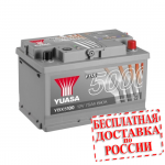 Аккумулятор YUASA YBX5100 (LB3, 75 EU)