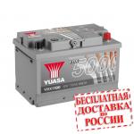Аккумулятор YUASA YBX5100 (LB3, 75 EU)-2017